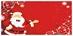 Briefumschläge Weihnachten kostenlos - briefumschlaege-weihnachten-019.gif