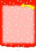 Briefpapier Weihnachten kostenlos - Briefpapier-Weihnachten-006.jpg
