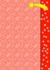 Briefpapier Weihnachten kostenlos - Briefpapier-Weihnachten-012.jpg