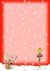 Briefpapier Weihnachten kostenlos - Briefpapier-Weihnachten-020.jpg